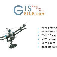 Drone20.jpg