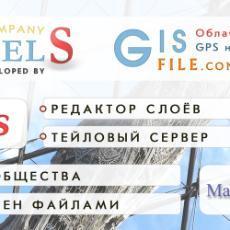 GisFiles_box140524.jpg