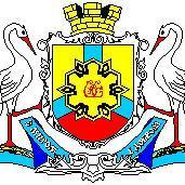 Coat_of_Arms_of_Kirovohrad.jpg